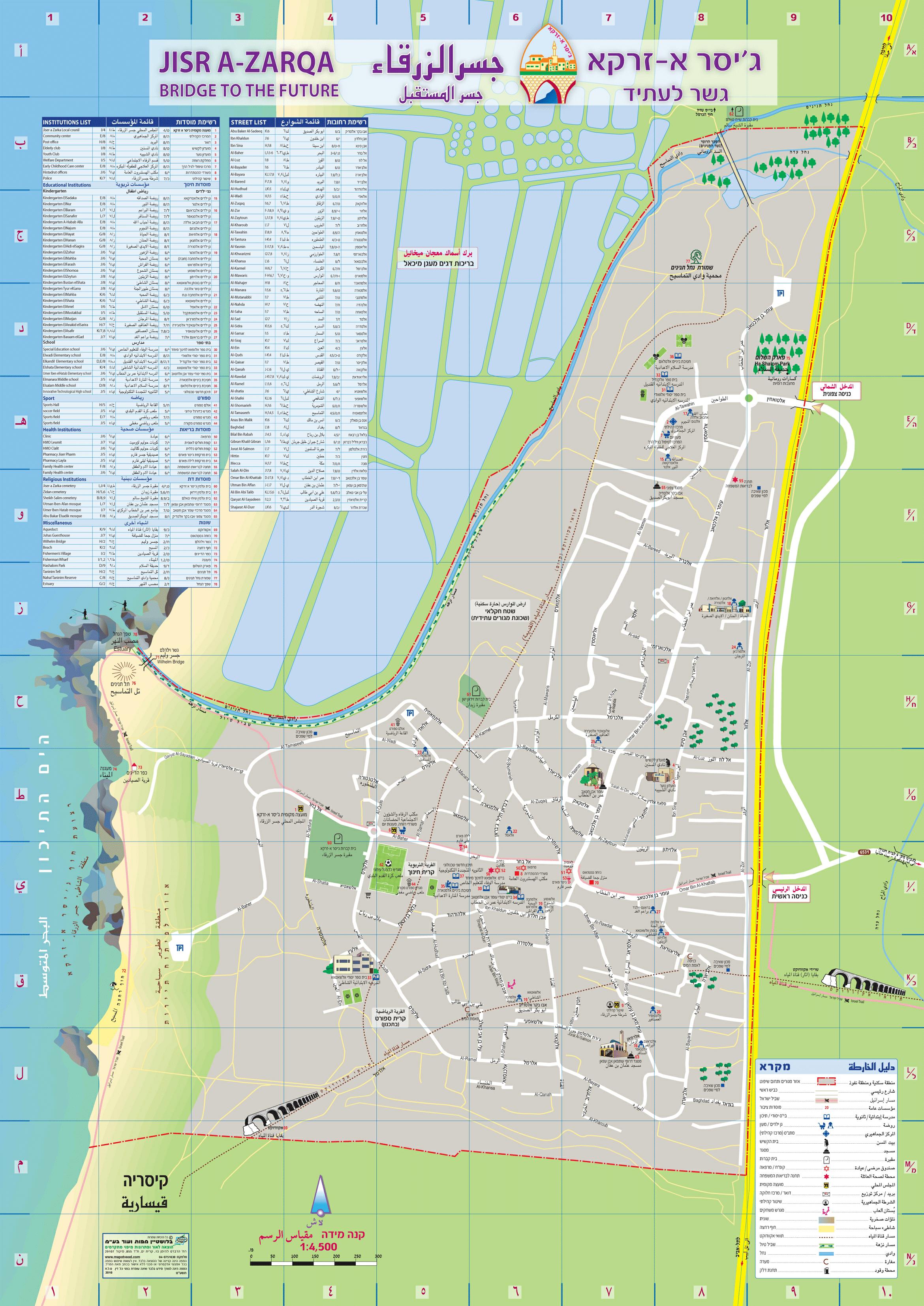 خريطة القرية